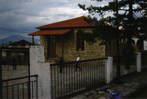 Παλαιό Δημοτικό Σχολείο